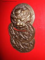Temple Door Knocker. by GermanCityGirl