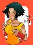 touch me...please by bechan