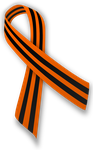 St. George Ribbon by zscout370