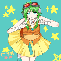 gumi by gumienglish
