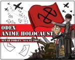 ODEX HOLOCAUST by NCH85