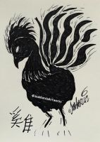 Happy Lunar Day/Year of the Rooster! by JoshGarciaArtworks