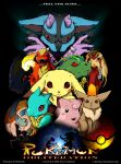 Pokemon Obliteration Poster by o-kemono