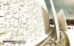 Benghazi Museum 4 by MON-OMER