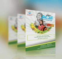 Flyer Soutien Scolaire by Ouhssinedesigner