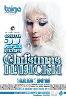 russian christmas by taiga 2011 by sounddecor