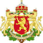 Coat of arms of Bulgaria rendition by EricVonSchweetz