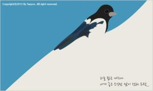 magpie and sky by Tae-yun