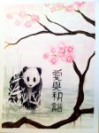 Panda - Love and Harmony by SweetLhuna