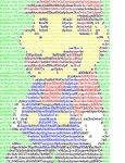 Text picture of Mario by ba-spectrum