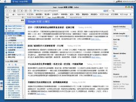 Truth-k Safari theme 4 Firefox by bulin23