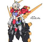Devil Gundam Mecha Musume by wdy10