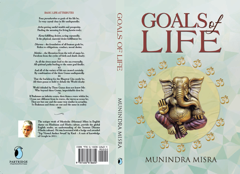 Goals of Life Cover by munindramisra