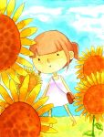 Sunflower sophie by Watertae