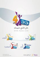 4yaa Group Logos Design by ahmedelzahra