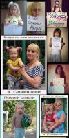 Save Donbass Children by ADNAKA