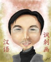 Chinese by Hleix