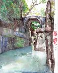 Sword Abyss - Suzhou by moyan