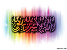 Coloured Shahadah - Islamic Declaration of Faith by topmuslim