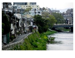 Kyoto by deadward1555