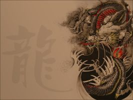 Chinese Dragon Wallpaper by SIMIXCROW