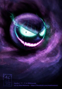 A wild Gastly appears! by Mathy-K