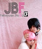 Vocaloid - Just be friends by SuperMinaco