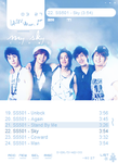 SS501 winamp skin by rum-and-ginger