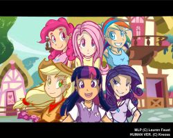 Mlp as humans by kittykisses44