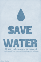 Save Water by Aminebjd