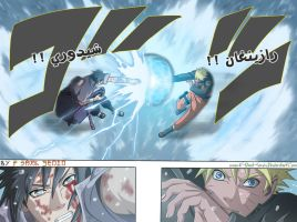 naruto -485- pages 12-13 by F-Dark-Senin