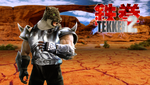 TEKKEN 2 - Armor King the Evil Flower by Hyde209