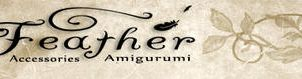 XenFeather's Etsy Banner by XenFeather