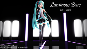 Luminous Bars AL [Stage Download] by monobuni