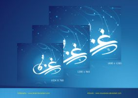 Gaza Wallpaper by shoair
