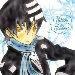 Happy Holidays 2008 by kumoriyokoshima