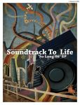 Q.C.S:Sound Track To Life'06 by Dejas