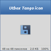 Utbox Tango icon by vicing