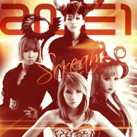 2NE1 - Scream [Fan Made Cover] by MiSunKwon