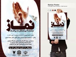 Namaz Poster By Arsalan Design by arsalan-design
