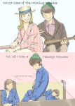 The Monkees episode no.17-18 by Nyorori