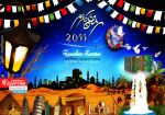 EgyptAir Ramadan Kareem by poweregy