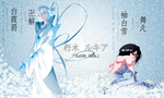 Rukia Kuchiki - Snow White Bankai Wallpaper by MetalPorSiempre