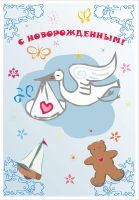Greeting Card by AnastasieLys
