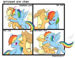 AppleDash Kiss Chart by ryoshockwave