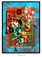 Spirit of Arabic Calligraphy by admenia