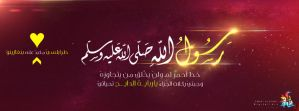 For The Greatest Mohammed by Farisalftasy