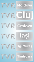 TVR Rebrand 2017 (regional channels) by Catali2016