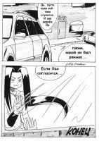 Shaman King 2 - 16 by Alister-Murkerry