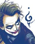 Heath Joker Version of Pupils by Hallpen